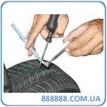 Использование ремонтных шнуров для ската.