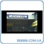 Видео. Пример нарезки протектора №5 Michelin Китай